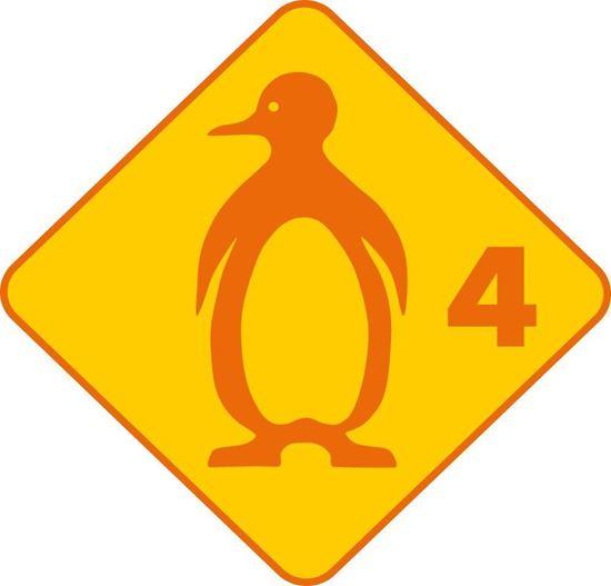 Bild von Intensiv Schwimmkurs Pinguin